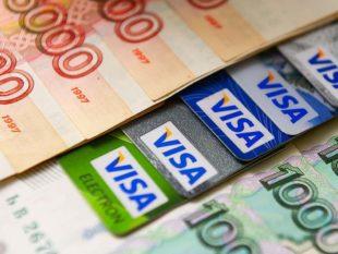 Что делать, если на вашу банковскую карту поступил неизвестный перевод