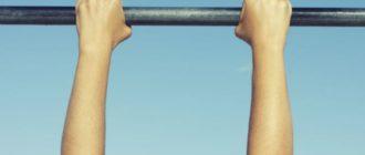 Укрепляются мышцы рук