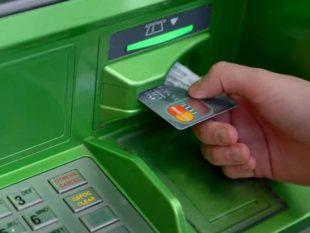 Зачастую, после этих действий банкомат возвращает карту