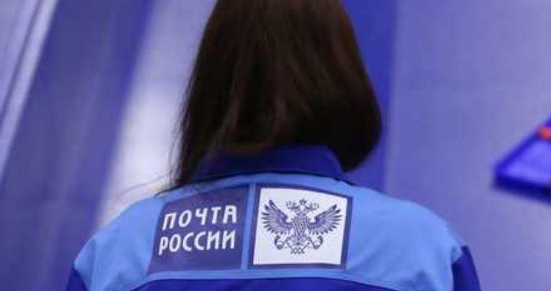 Как планирует развиваться дальше Почта России