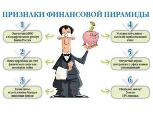 деньги – это долги, и увеличивая их количество