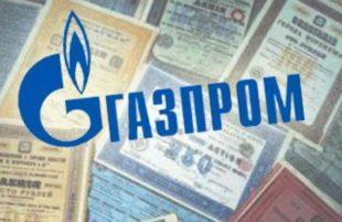 Планирую купить акции Газпрома – какие дивиденды я буду получать и в какое время