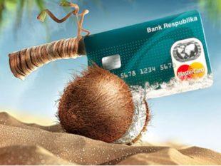 - не требуется платить комиссионный сбор при снятии денежных средств в банкоматах,