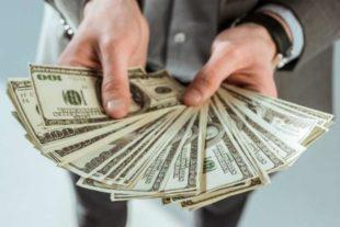 Приобретение иностранной валюты по выгодному биржевому курсу
