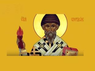 молились святому Спиридону о том, чтобы была удачная торговля и он способствовал этому.