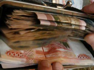 ситуация коснулась и вкладов в рублях – очень низкий процент