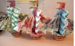Оригинальные способы подарить деньги