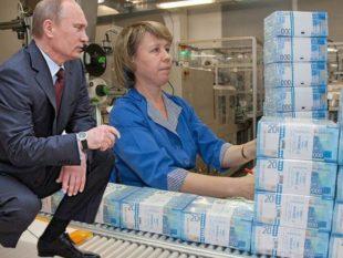 Как и где печатаются российские деньги