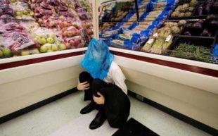 супермаркеты собираются с теми покупателями