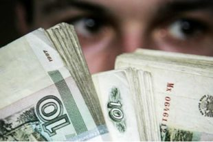 Куда стоит вкладывать деньги – три лучшие инвестиции