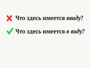 В сочетании существительного и простого предлога предусматривается только раздельное написание.