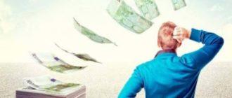 Кредиты и рассрочки