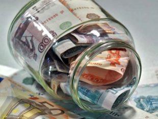 ПАММ-счета – хороших вариант для инвесторов